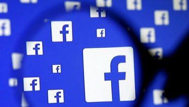 Photo of Facebook Şifremi Unuttum Ne Yapmalıyım?