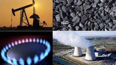 Photo of Fosil Yakıtlar Nedir? Nasıl Oluşur? Çeşitleri, Özellikleri